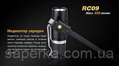 Фонарь Fenix Cree XM-L2 U2 LED RC09, фото 3