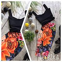 Красивый костюм юбка с ярким принтом+ топ с переплетом  BER-002.006.063