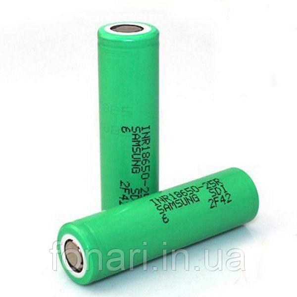 Аккумулятор Samsung INR18650-25R (20A) 2500mAh (LiNiMnCo) высокотоковый (без платы защиты)