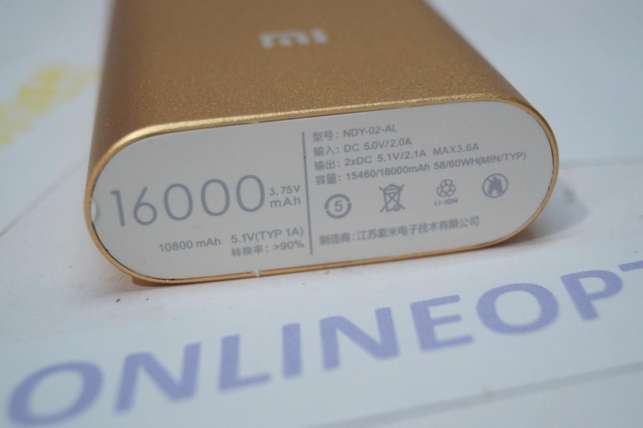 Power bank  Xiaomi 16000mh оригинал