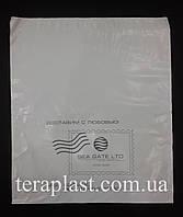 Курьерский пакет 380х400+40 с карманом с логотипом в 1 цвет