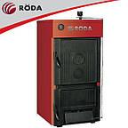 Roda Brenner Classic 15-50 кВт