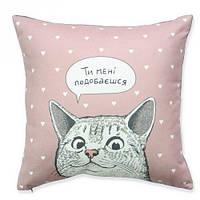 Подушка Кот влюбленный