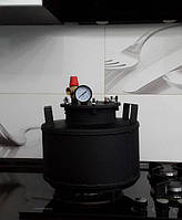 Автоклав  бытовой для домашнего консервирования 8 пол-литровых банок для домашнего консервирования