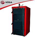 Roda Brenner Sun 27-67 кВт