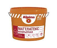 Краска латексная ALPINA MATTLATEX EXPERT интерьерная, 2,5л