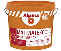Краска латексная ALPINA MATTLATEX EXPERT интерьерная, 18л