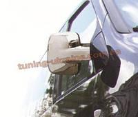Накладки на зеркала Carmos на Mercedes Vito W638 1996-2003
