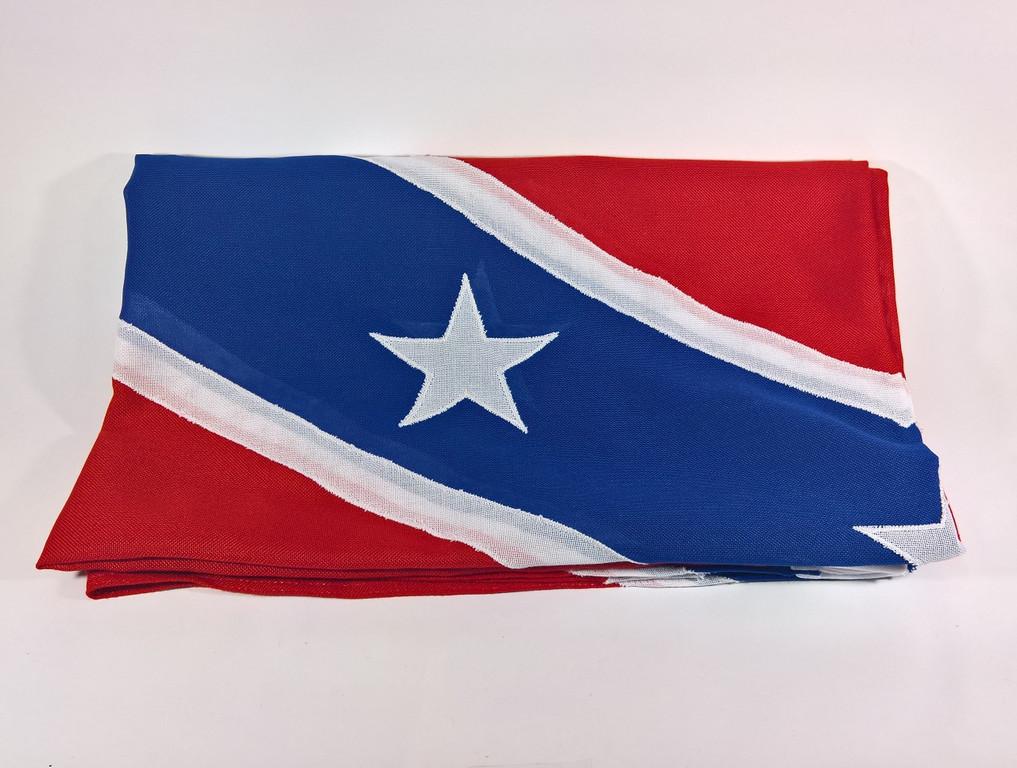 Боевое знамя Конфедерации