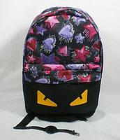 Стильный комбинированный вместительный рюкзак с ярким принтом