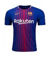 Футбольная форма Барселона безномерная, домашняя сезон 2017/2018