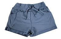 Стильные шорты для девочек Италия размер 4-16