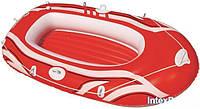 Лодка надувная Bestway 61050