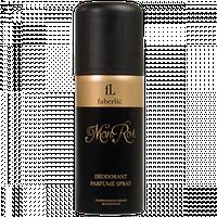 Парфюмированный дезодорант в аэрозольной упаковке Mon Roi