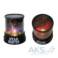 Фонарик Gizmos Star Master (H-28305)