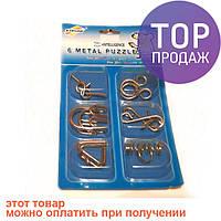 Набор металлических головоломок 6 в 1 Metal Puzzle P2615 / головоломка