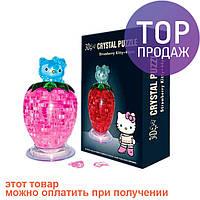 3D Crystal Puzzle - Hello Kitty ягода (пазл с подсветкой)/ детские игры