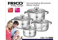 Набор кастрюль Frico FRU-714 8 предметов
