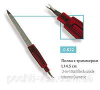 Пилочка для ногтей с лопаткой для кутикул SPL-Cosmetic 0522