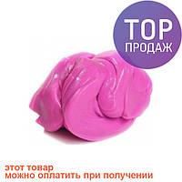 Жвачка для рук - Hand Gum (Хендгам) с запахом, Розовая 80 гр./ умный пластилин