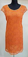 Коктейльное платье оранжевого цвета с пайетками( Италия)