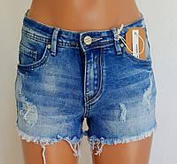 Шорты  джинсовые 26-31