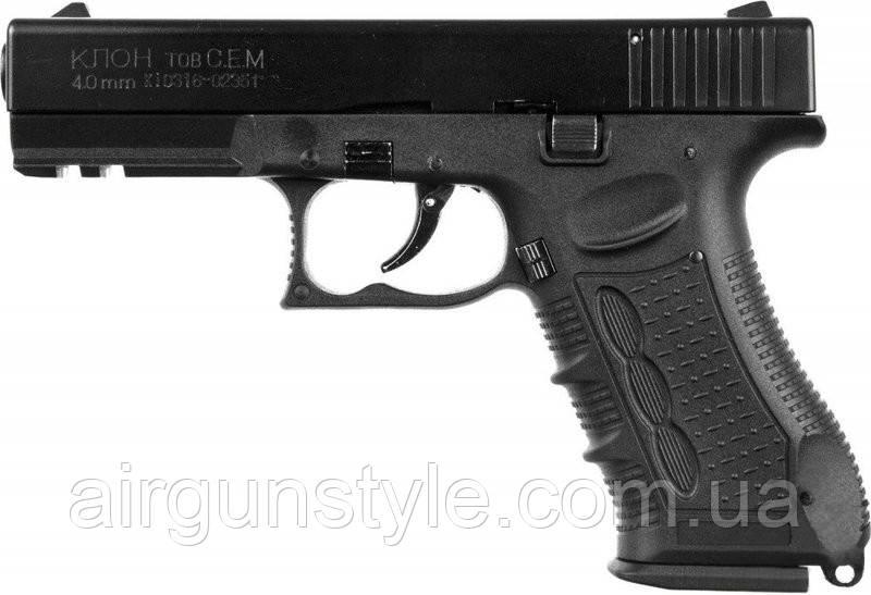 Пистолет под патрон Флобера СЕМ Клон 4мм