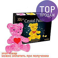 3D пазл Crystal Puzzle - Медведь / детские игры