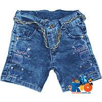 """Джинсовые летние шорты """" Bucur Jeans Fashion"""" , для девочек на 3-7 лет (5 ед. в уп.)"""