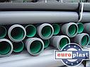 Труба 110х2,7х150 ПП Европласт раструбная с уплотнительным кольцом для внутренней канализации серая, фото 2