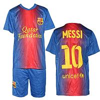 Магазин футбольной формы для детей недорого на мальчика MC01-4