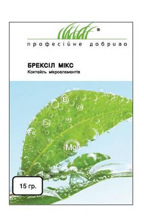Брексил Микс 15 г коктейль микроэлементов, Valagro, фото 2