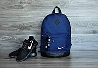 Рюкзак городской спортивный Nike темно-синий с кожаным дном мужской | женский портфель для ноутбука Найк сумка