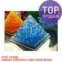 Подарок ребенку - 3D — пазл Пирамида / детские игры