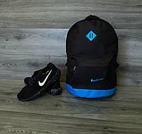 Городской рюкзак мужской, женский, для ноутбука черно-голубой