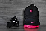 Городской рюкзак мужской, женский, для ноутбука черно-розовый