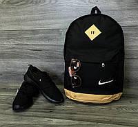 Городской рюкзак мужской, женский, для ноутбука черно-бежевый