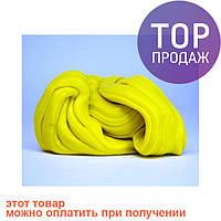 Handgum Желтый 50г, с запахом дыни, отличный тренажер для рук, снимает стресс