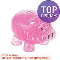 3d головоломка - Копилка Свинья розовая 3D/ детские игры