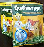 Экофильтрум 15,0 г (на 1 куб. м для выгребных ям)