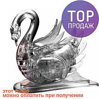 3D Пазл Лебедь/ детские игры