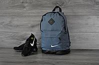 Городской рюкзак мужской, женский, для ноутбука серый