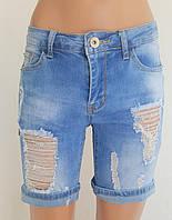 Шорты  джинсовые 34,36,38,40,42
