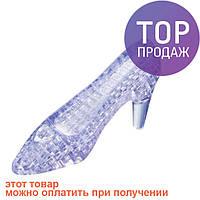 Подарок жене - 3D пазл Туфелька/ игры
