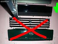 Решетка радиатора ЗАЗ-1102 Таврия