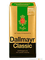Кофе молотый  Dallmayr Classic  100% арабика Германия 500г