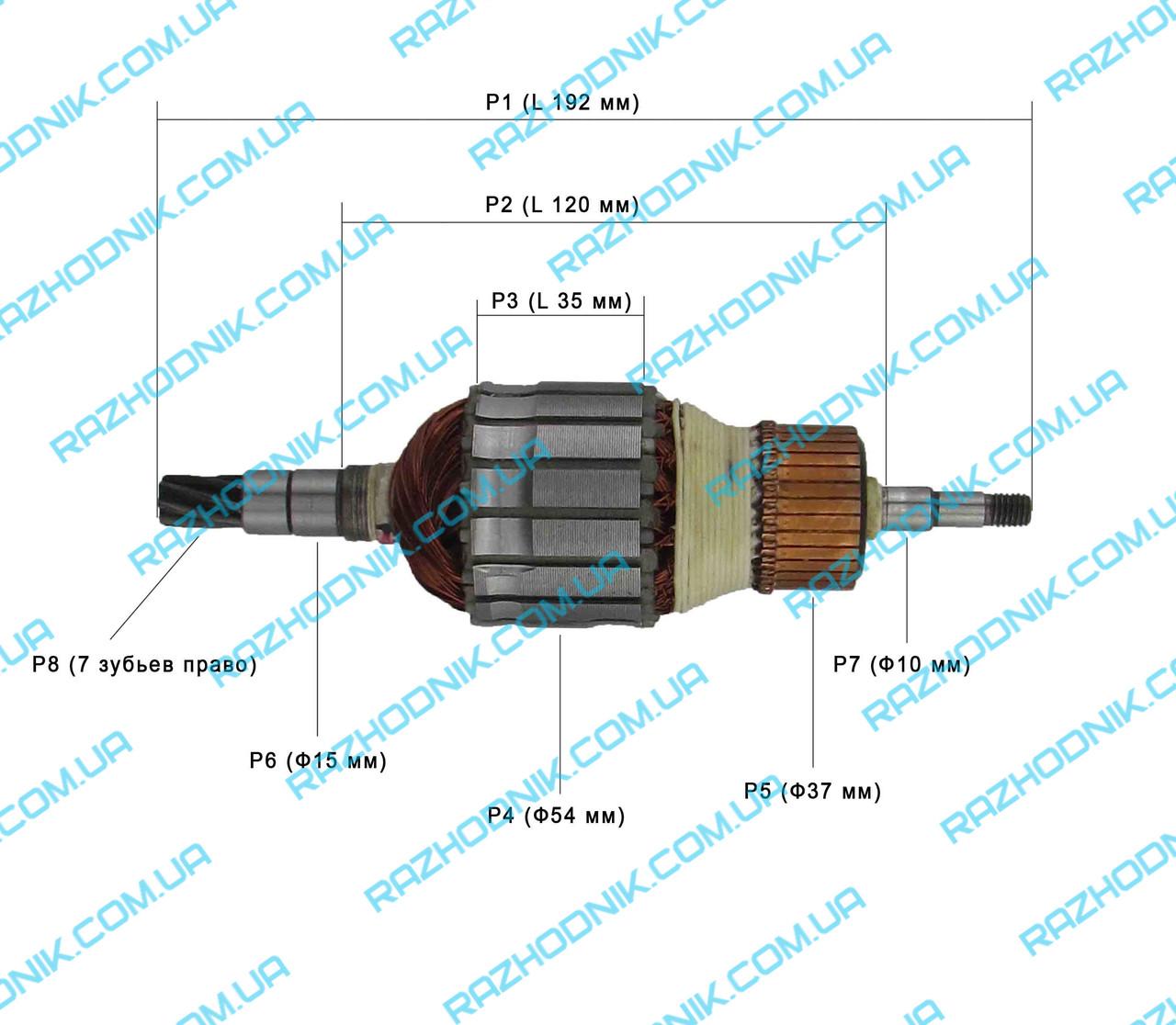 Якір на перфоратор Makita HR5201C