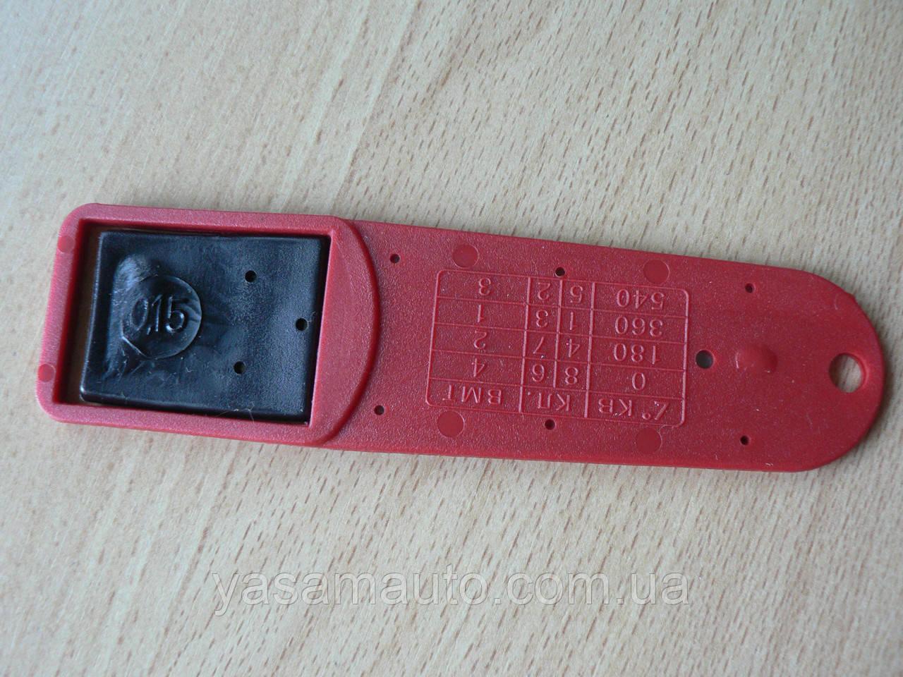 Щуп ВАЗ 2101 регулювання клапанів 0,15 таблиця на пластиковому чохлі