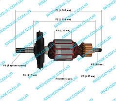 Якір на перфоратор GBH 5-40 DE (Аналог)