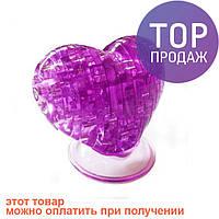 Подарок девушке - 3D — пазл Сердечко/головоломка